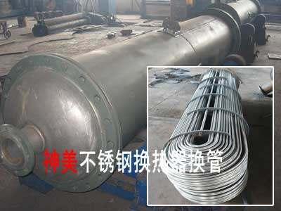 不锈钢换热器换管