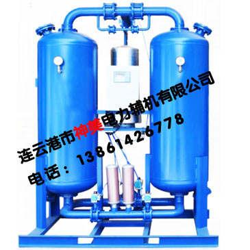 空气干燥器(空气干燥机)